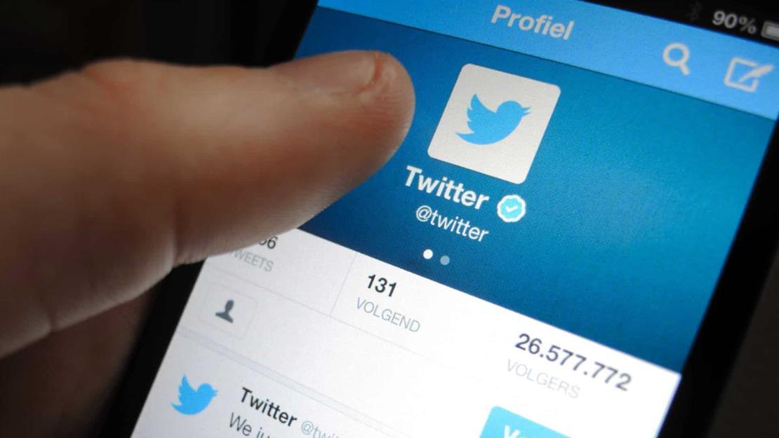 Justo creando mi cuenta de twttr: Twitter celebra su 15 aniversario